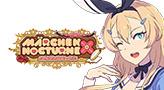 Märchen Nocturne X指定