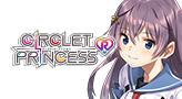 CIRCLET PRINCESS R