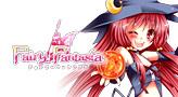 Fairy Fantasia~業界初!イカせアニメ搭載
