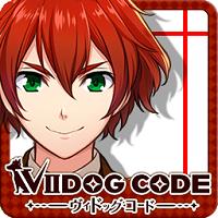 VIIDOG CODE -ヴィドッグ・コード-