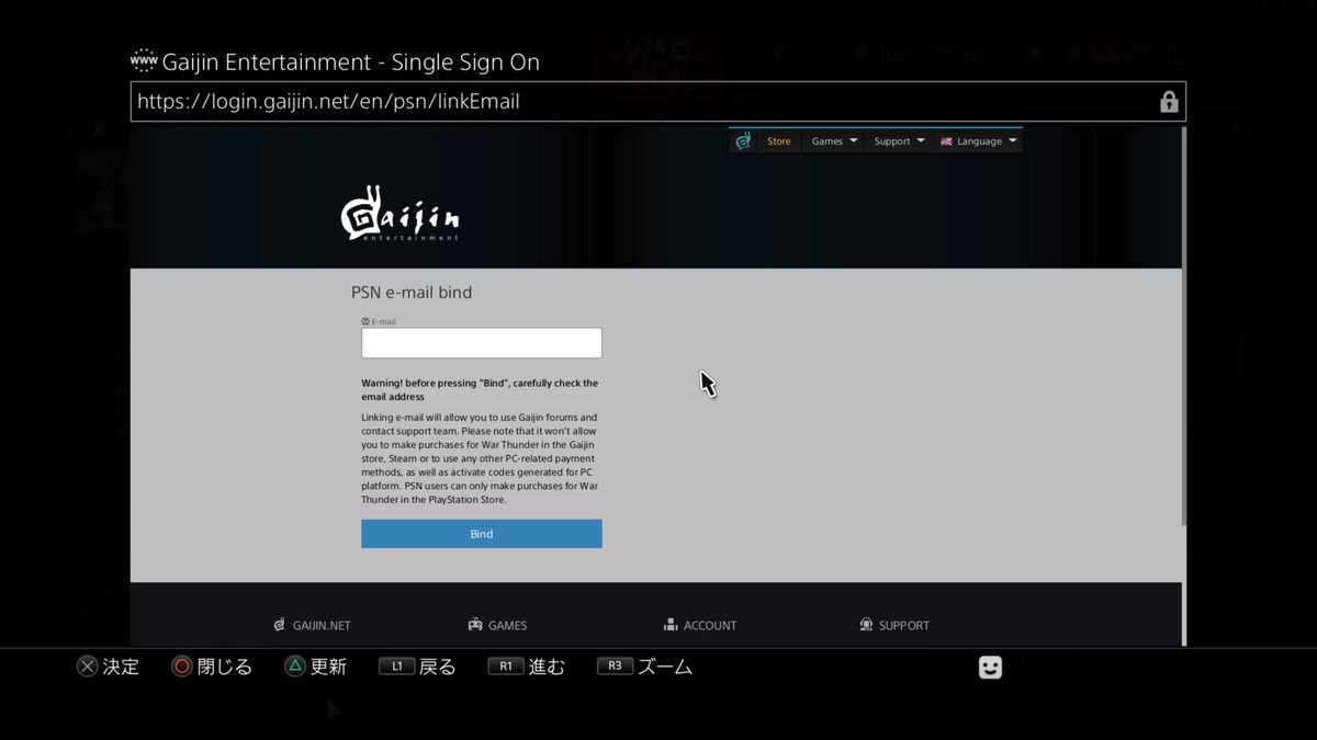 ps4_step4