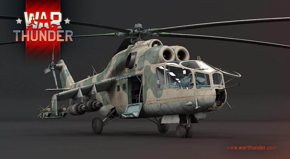 Mi-24A:完璧なハインド - War T...