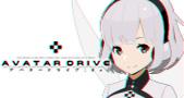 アバタードライブ:Re