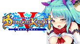 Dragon Knight5 ~X指定~