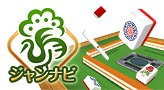 Sparrow navigation mahjong online for DMM