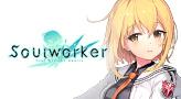 ソウルワーカー ‐SoulWorker‐