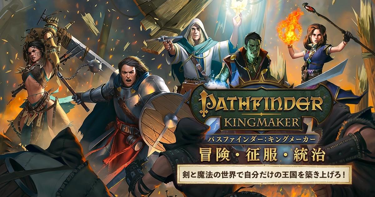 ゲームガイド(王国運営編)