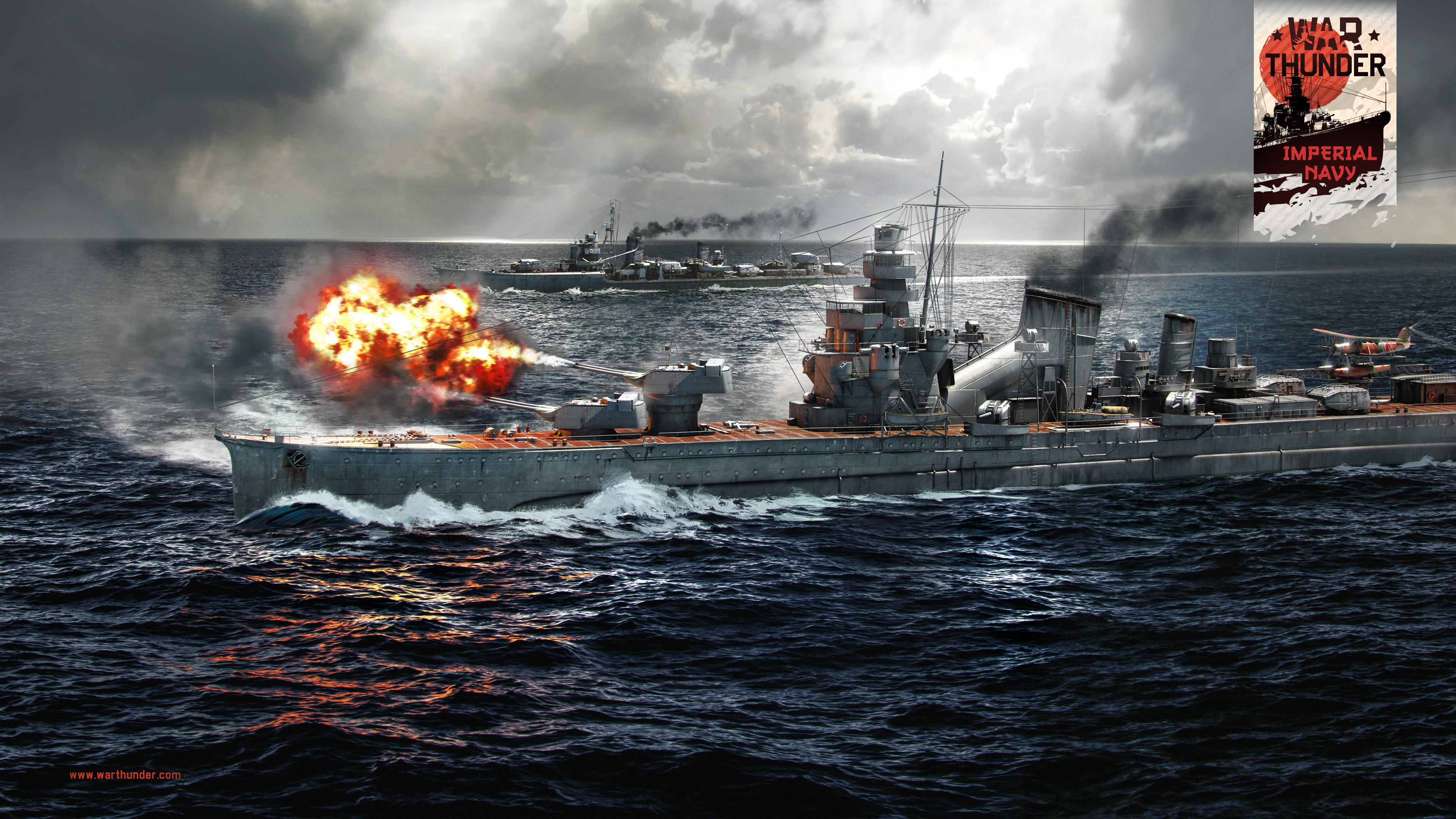 パッチノート 大型アップデート1 89 帝国海軍 Imperial Navy