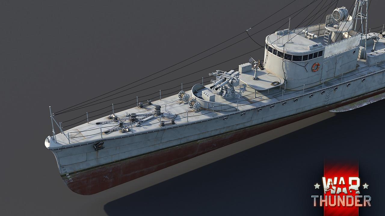 第四号型駆潜艇 第八号駆潜艇(N...