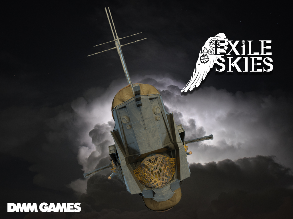 Dark Skies Airship