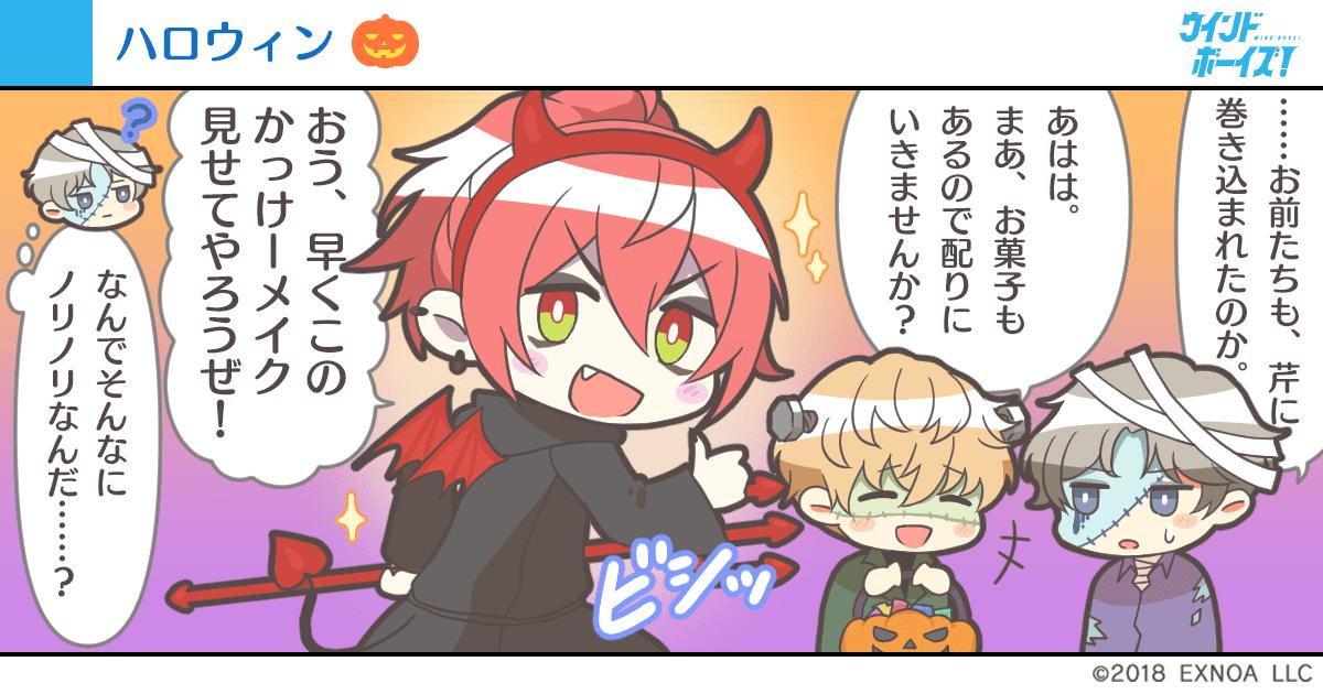 秋の一コマ5