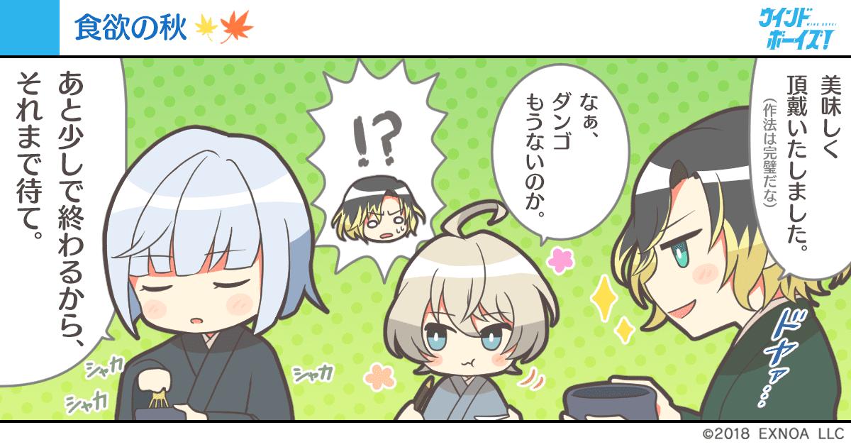 秋の一コマ8